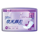 康乃馨 奈米核心健康護墊 薰衣草香 15cm 36片/包