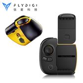 Flydigi 飛智 WASP2 iPad 黃蜂2單手手柄 iPad版 FDG-22