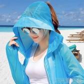 防曬衣女2020夏季新款中長款長袖防紫外線外套寬鬆超薄款防曬服衫 簡而美