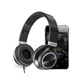 手機耳機頭戴式電腦耳麥單插筆記本帶麥語音通話重低音潮【快速出貨】