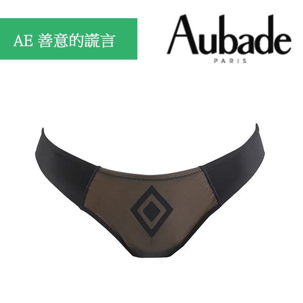 Aubade-無痕中低腰S-XL三角機能褲(黑膚)AE