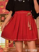 稻荷狐神高腰a字裙chic半身裙復古短裙新款裙子 茱莉亞嚴選