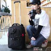 攝影背包蘇迪羅拉桿攝影包雙肩多功能專業大容量單反相機背包拉桿式登機箱 數碼人生igo