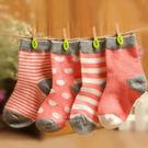 日本禮品精梳棉嬰兒襪 四入組 童襪 短襪 棉襪