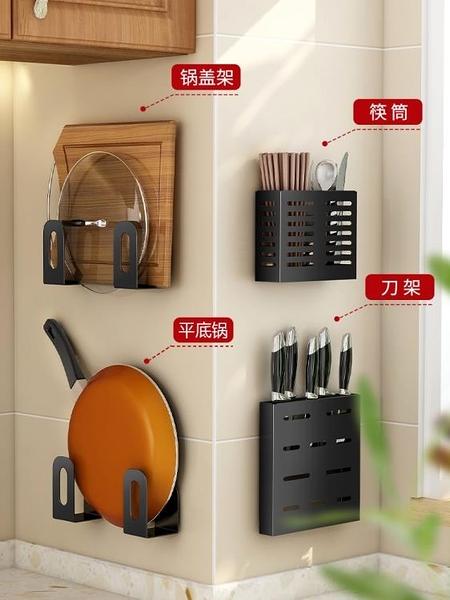 廚房置物架免打孔調料調味廚具碗碟餐具醬油用品墻上收納掛架壁掛 快意購物網