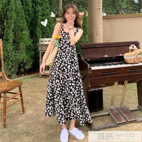 碎花吊帶裙洋裝女裝2021新款夏季外穿中長款小雛菊甜美a字裙子 萬聖節狂歡