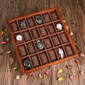 時尚復古風24格實木木質手錶盒高檔定制收藏收納盒二十四只裝 茱莉亞嚴選