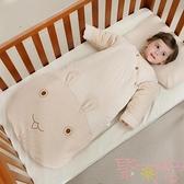 兒嬰兒睡袋寶寶蘑菇嬰幼兒童彩棉防踢被子新生兒【聚可愛】