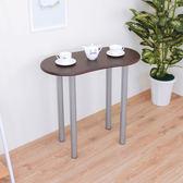 書桌 餐桌[耐重型]洽談桌(寬80x高75/公分)深胡桃木色TB3880RH-DW