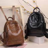 後背包 pu雙肩包時尚百搭休閒書包旅行背包 巴黎春天