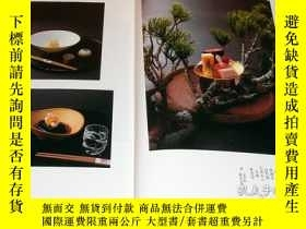 二手書博民逛書店How罕見to Serving of Japanese Food book japan arrangement c