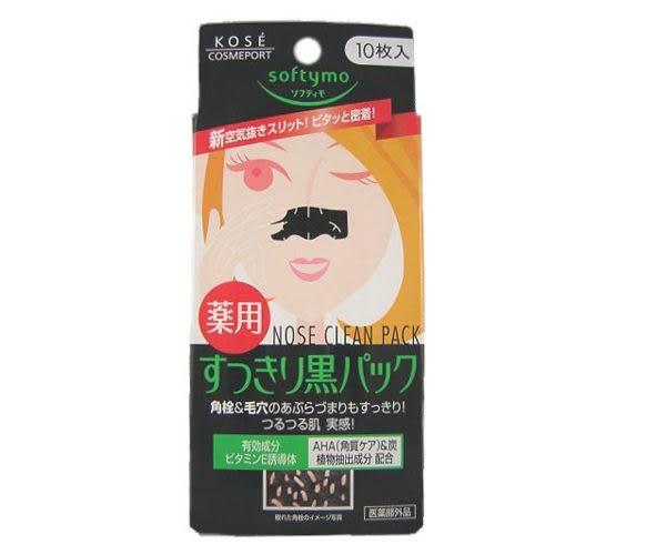 高絲 KOSE 女用妙鼻貼  【小紅帽美妝】