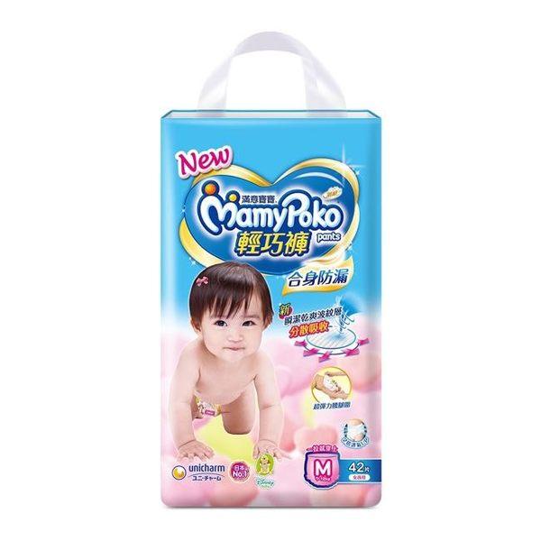 滿意寶寶 輕巧褲-女用(M)(42片x4包)-箱購