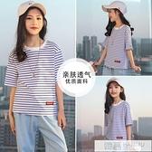 兒童短袖t恤女孩夏季韓版潮女童條紋上衣寬鬆百搭中大童洋氣半袖T 夏季新品