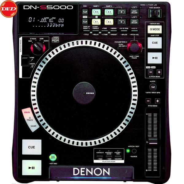 DENON DN-S5000 頂級專業頂級DJ單碟播放機 公司貨 0利率 CDJ1000/DJM600