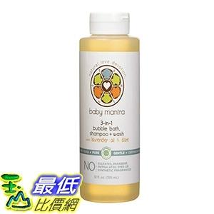 [美國直購] Baby Mantra 3-in-1 Bubble Bath, Shampoo + Wash with Lavender Oil & Aloe