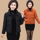 媽媽冬裝棉衣短款中年女加絨加厚羽絨棉服中老年人小棉襖外套洋氣