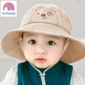 遮陽帽 嬰兒帽子夏季薄款男女寶寶帽盆帽兒童遮陽帽防曬太陽帽漁夫帽春秋『芭蕾朵朵』