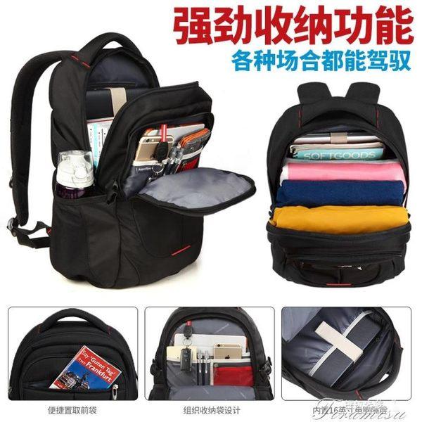 後背包-旅行包電腦休閒女時尚潮流高中初中學生書包 提拉米蘇