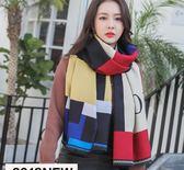 圍巾 圍巾女士秋冬季韓版百搭格子仿羊絨披肩兩用外搭加厚超大保暖披風 唯伊時尚
