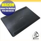【Ezstick】Wacom Intuo...