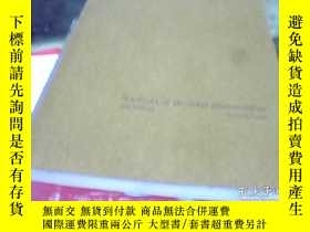 二手書博民逛書店MANUAL罕見OF HUMAN DISSECTION.5TH