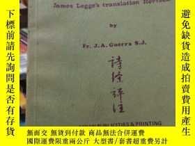 二手書博民逛書店sundry罕見texts of the book of songs 葡漢對照Y24040 Fr.J.A.Gu