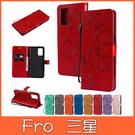三星 Note20 Note20 Ultra Note10 Lite Note10+ 蝴蝶飛舞皮套 手機皮套 插卡 支架 掀蓋式 保護套