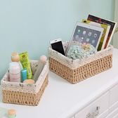 草編收納筐藤編織布藝桌面茶幾雜物玩具鑰匙籃化妝品收納盒零食簍