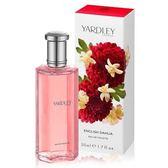 YARDLEY 英國牡丹淡香水125ml
