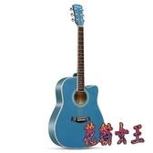 吉他 初學者民謠木吉他學生初學電箱入門吉它男女 QX16006 【花貓女王】