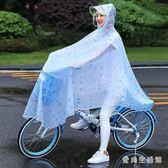 雨衣雙帽檐單人男女電動單車成人騎車透明可愛韓版騎行雨披 QX861『愛尚生活館』