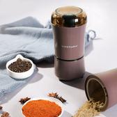 研磨機 磨粉機電動打粉機家用小型幹磨機咖啡豆研磨器中藥材粉碎機