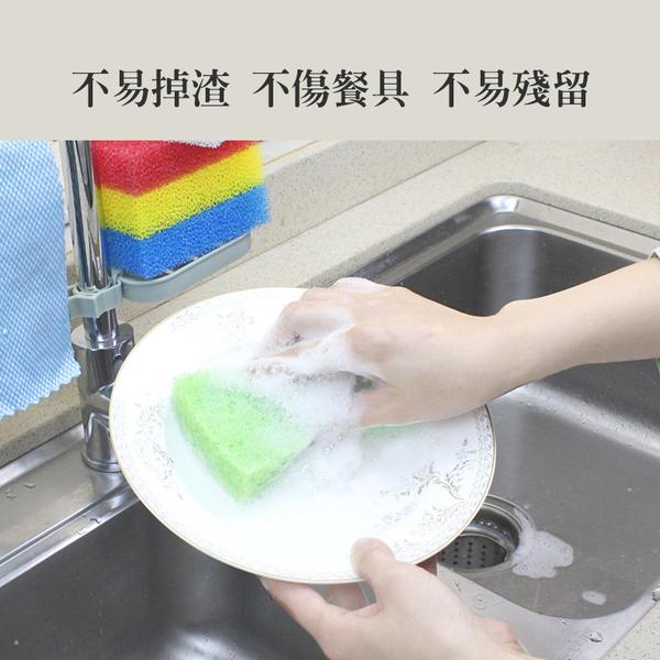 星星小舖 台灣出貨 韓國 洗碗泡棉 洗碗菜瓜布 洗碗海綿 菜瓜布 海綿 廚房清潔用品【KI605】