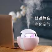 迷你可充電空氣加濕器小型家用靜音臥室辦公室桌面usb便攜式 凱斯盾