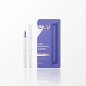 UZU渦 大和匠筆眼線液 立可白0.55ml