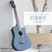 古典吉他38寸民謠吉他初學者入門自學木吉他學生用男女生款通用吉它 KB5757【pink中大尺碼】