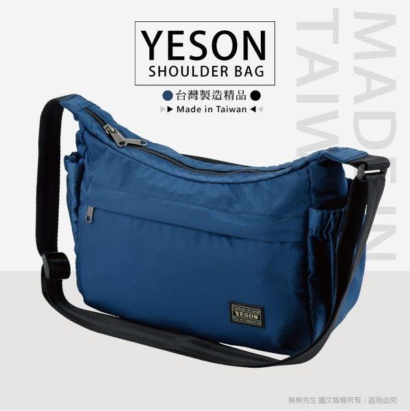 《熊熊先生》永生YESON 台灣製精品 側背包/單肩包/斜背包 頂級YKK拉鍊 S-321