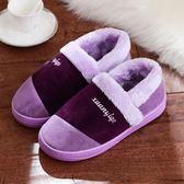 棉拖鞋女冬包跟室內厚底情侶冬季家居毛拖鞋冬天防滑居家男士棉鞋 免運