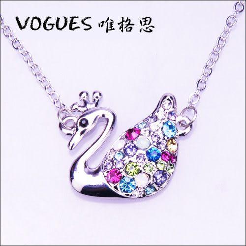 皇冠天鵝水晶項鍊 (共五色)  情人節禮物【Vogues唯格思】A066