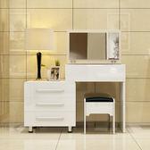 烤漆組裝化妝桌現代簡約迷妳可伸縮收納盒組裝白色梳妝台臥室wy