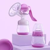 吸奶器手動大吸力靜音產后拔抽擠奶器母乳收集奶器非電動
