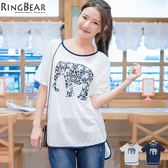 棉T--輕鬆悠閒大象印圖側邊開衩寬版短袖上衣(白.藍XL-5L)-T192眼圈熊中大尺碼