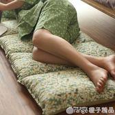 古堡花園純棉可折疊收納床墊*席榻*樹葉柄午睡墊 綠樹咖啡樹qm    橙子精品