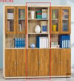 《凱耀家居》安寶耐磨橡木2x6尺柚木二門書櫃 116-732-6