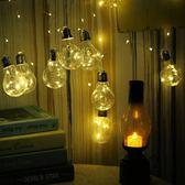 銅線燈串小燈泡LED婚慶裝飾燈串燈銅絲燈房間寢室星星wy【快速出貨八折優惠】
