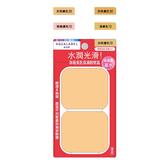 AQUALABEL水之印 美肌保濕粉餅蕊自然膚色30【康是美】