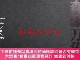 二手書博民逛書店Morisawa罕見DTP Calendar 1993 <森羅萬象 モリサワ·カレンダー>Y473414 アー
