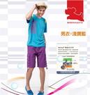 【瑪蒂斯】男款原領亮彩舒適好穿脫運動短袖吸濕排汗衣兩色 T5015(淺寶藍)及T5016(檸檬黃)
