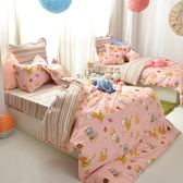 義大利Fancy Belle X DreamfulCat《一起做麵包》特大防蹣抗菌吸濕排汗兩用被床包組